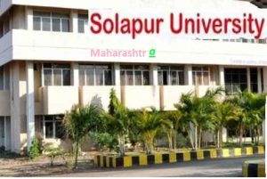 Solapur University Recruitment